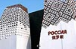 Rusia regala a China su pabellón de la EXPO-2010